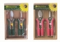 Preview: Premier Mini Pruning Set